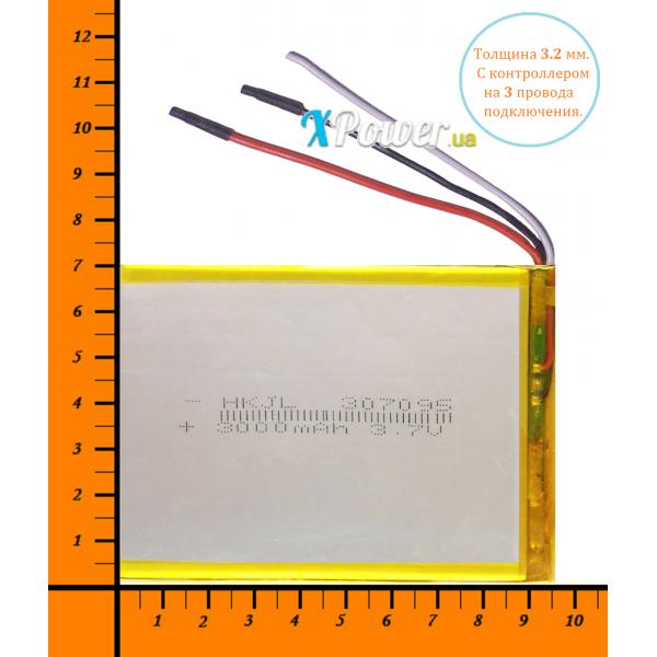 Аккумулятор для планшета 3000mAh 3.7V 3.2x70x95mm 3 провода подключения