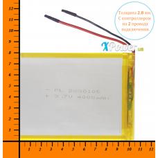 Аккумулятор для планшета 4000mAh 3.7V 2.6x80x106mm 2 провода подключения