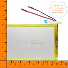 Аккумулятор для планшета 4000mAh 3.7V 3.0x80x113mm 2 провода подключения