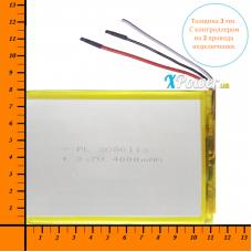 Аккумулятор для планшета 4000mAh 3.7V 3.0x80x113mm 3 провода подключения