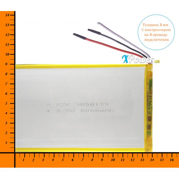 Аккумулятор для планшета 6000mAh 3.7V 2.8x90x140mm 3 провода подключения