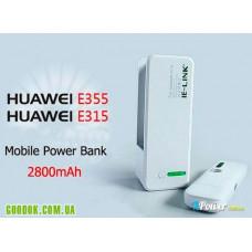 Внешний аккумулятор для 3G модемаКомплект оборудования - высокоскоростной мобильный модем-роутер Huawei EC315 и оригинальный аккумулятор Huawei IE L