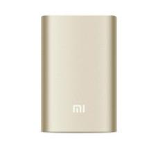 Внешний аккумулятор [Xiaomi] Mi Power Bank 10000 mAh, gold, ORIGINAL