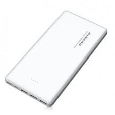 Внешний аккумулятор [Pineng] Power Bank 20000 mAh PN-917, white